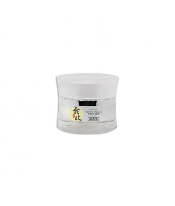 清透润白洁面霜 (50gm)